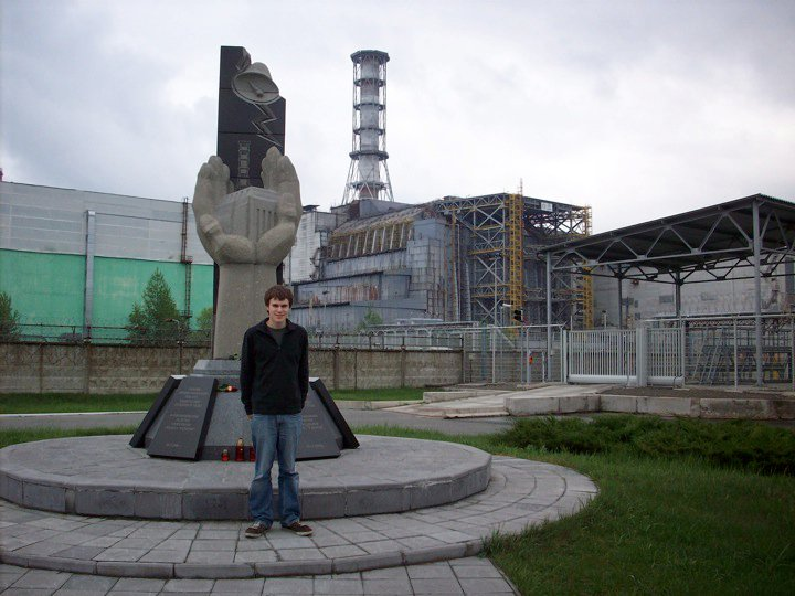 My younger brother stood in front of (what I am reasonably sure is) Chernobyl's reactor 4