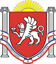 The coat of arms of the Crimea